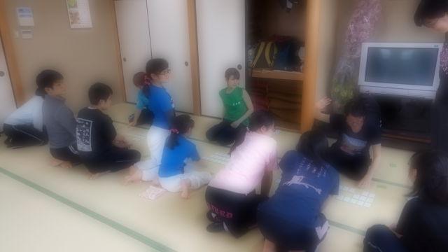 f:id:masanbo_karuta:20170417222638j:plain