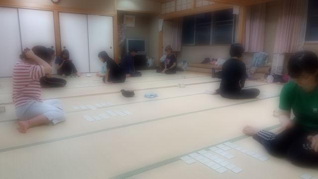 f:id:masanbo_karuta:20170417222902j:plain
