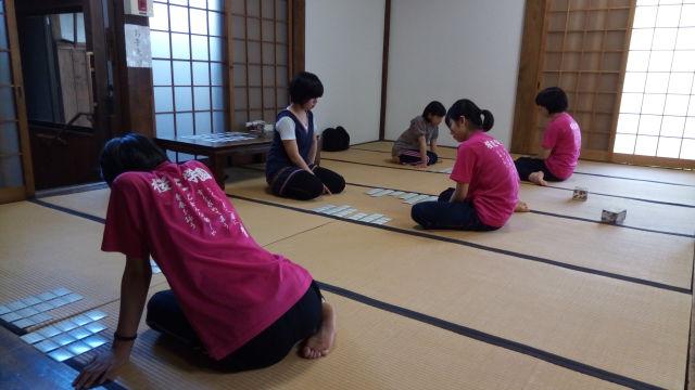 f:id:masanbo_karuta:20170604211456j:plain