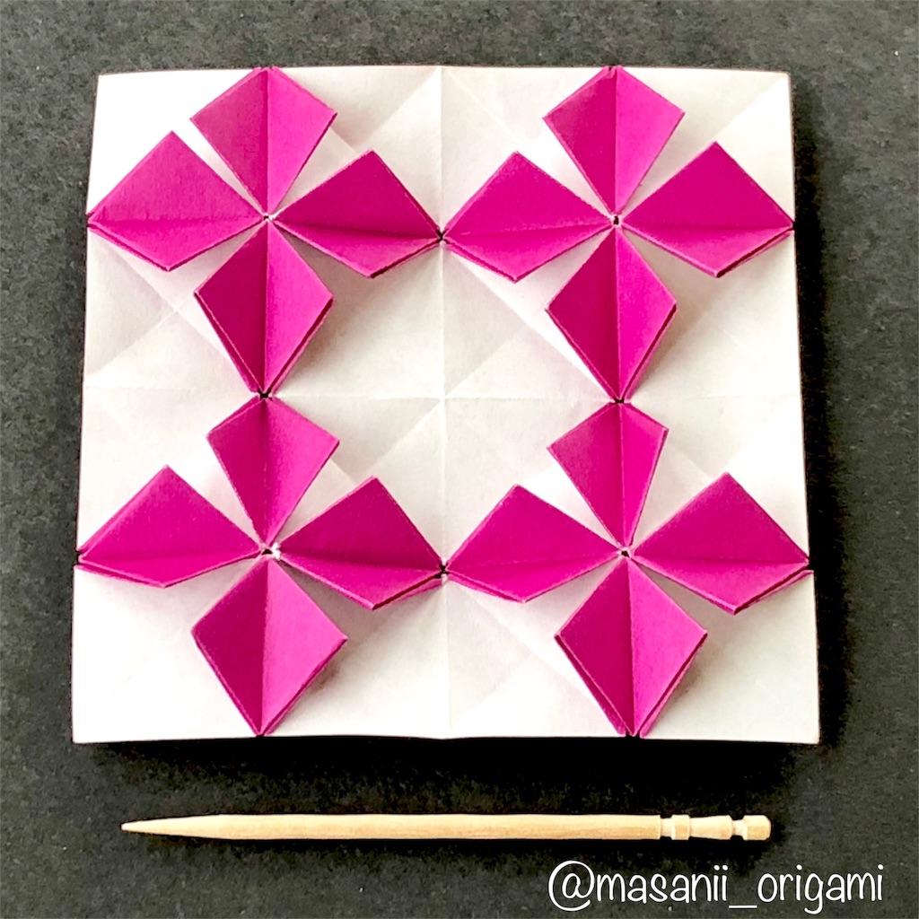 f:id:masanii_origami:20180311000902j:image