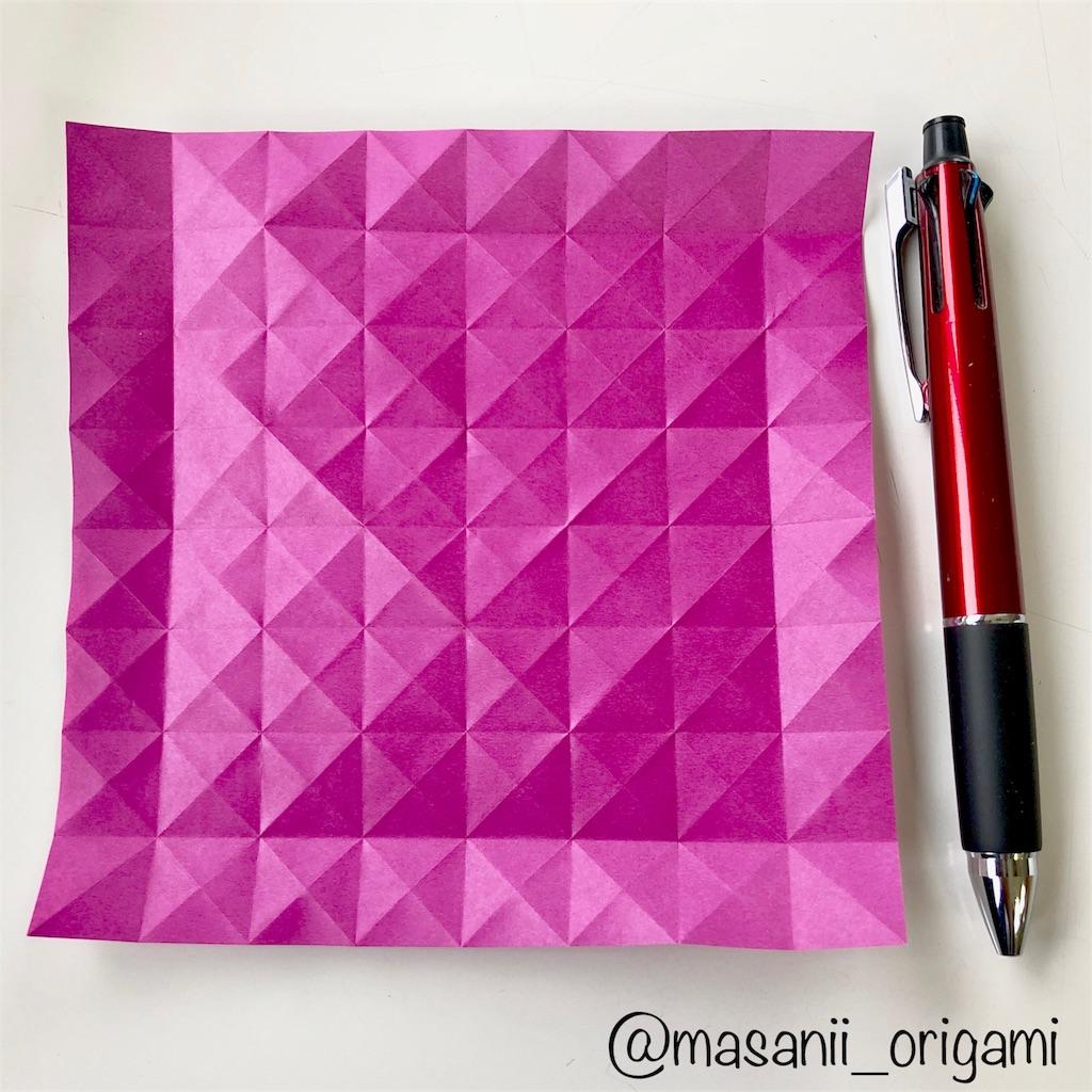 f:id:masanii_origami:20180311001321j:image