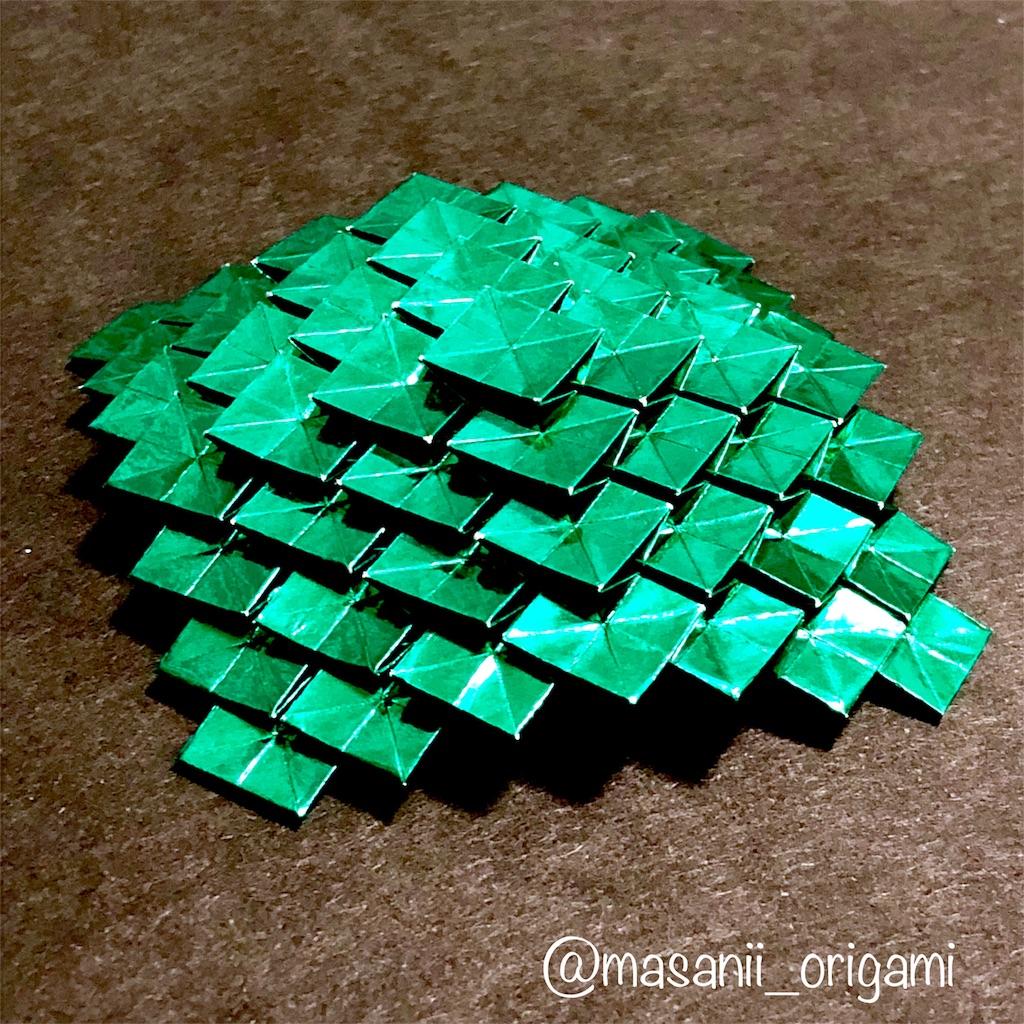 f:id:masanii_origami:20180311002654j:image