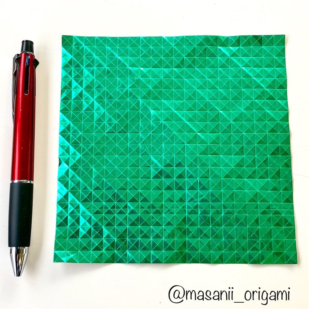 f:id:masanii_origami:20180311002702j:image