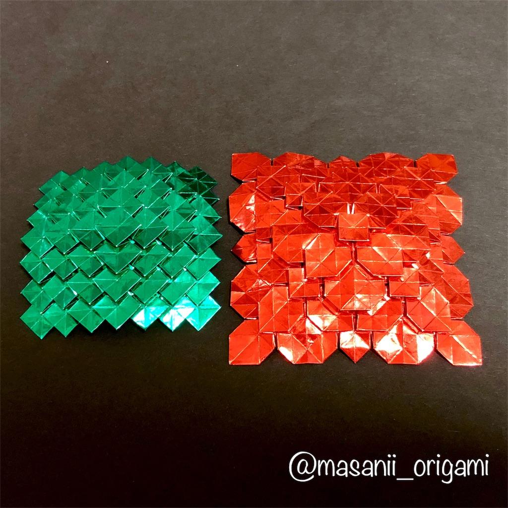 f:id:masanii_origami:20180311002711j:image