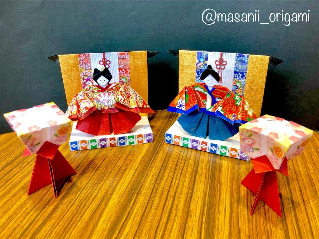 f:id:masanii_origami:20180311003635j:image