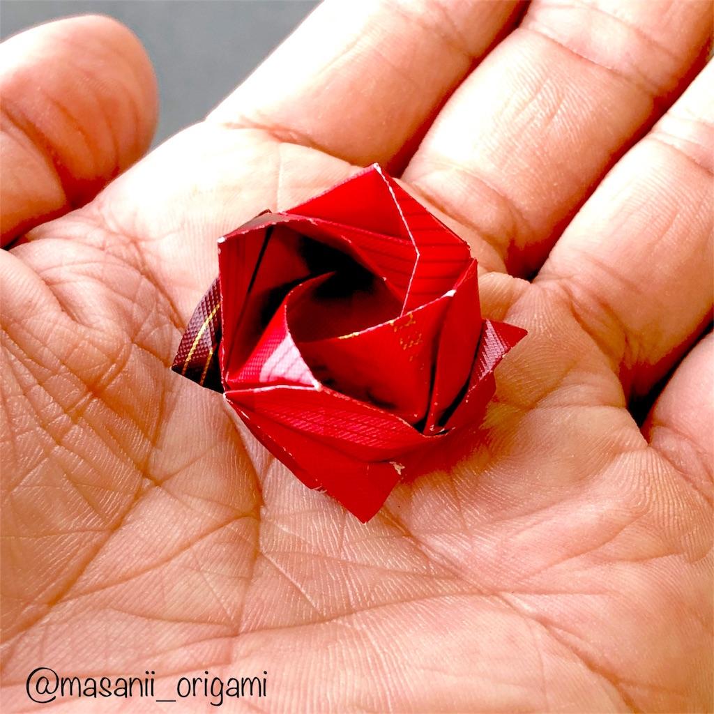 f:id:masanii_origami:20180314230448j:image