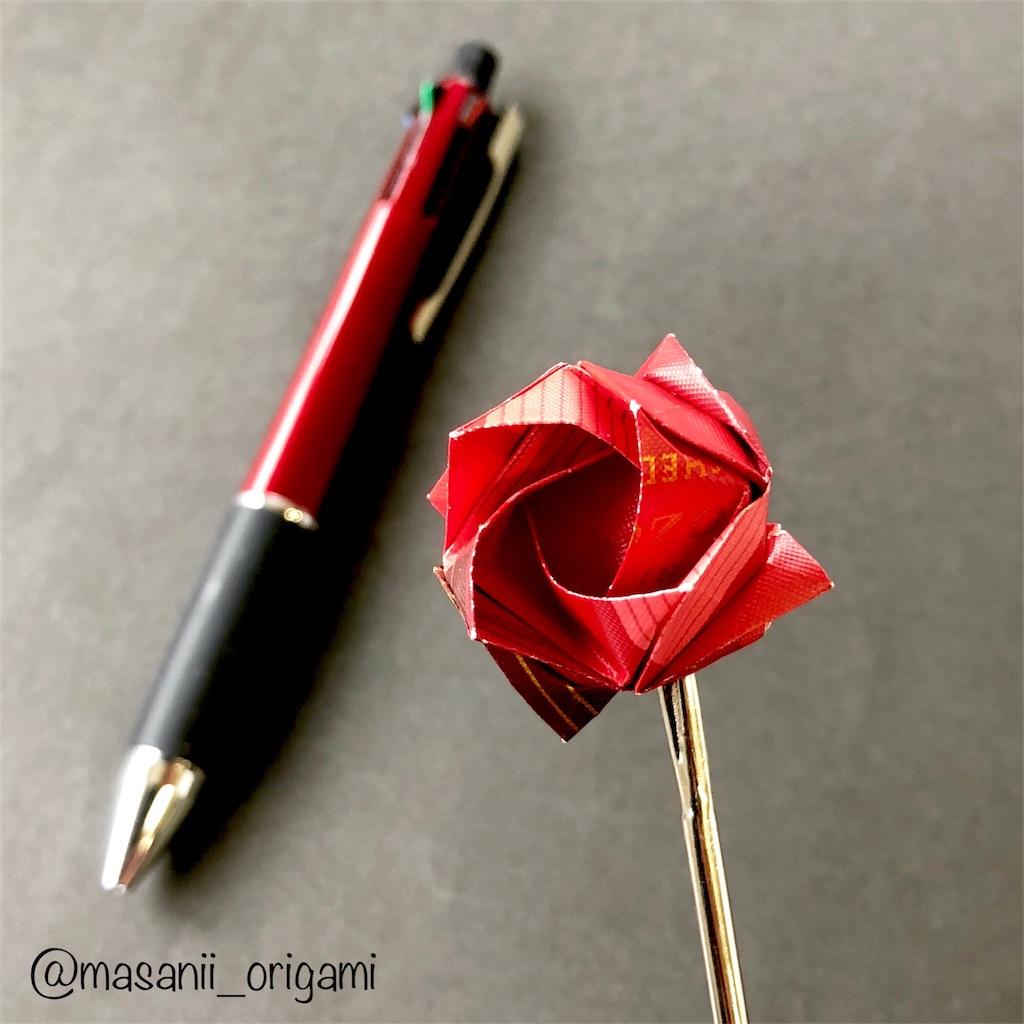 f:id:masanii_origami:20180314230501j:image
