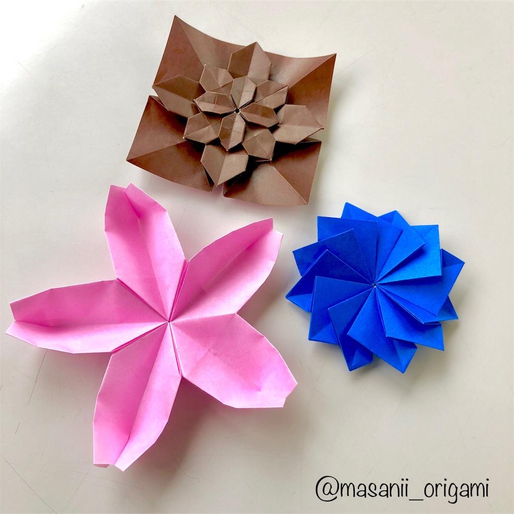 f:id:masanii_origami:20180316124256j:image