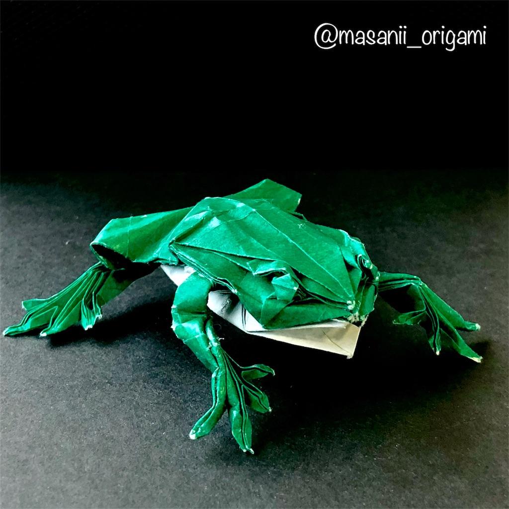 f:id:masanii_origami:20180317120416j:image