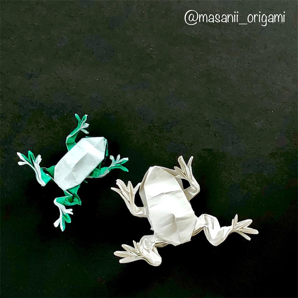 f:id:masanii_origami:20180317120441j:image
