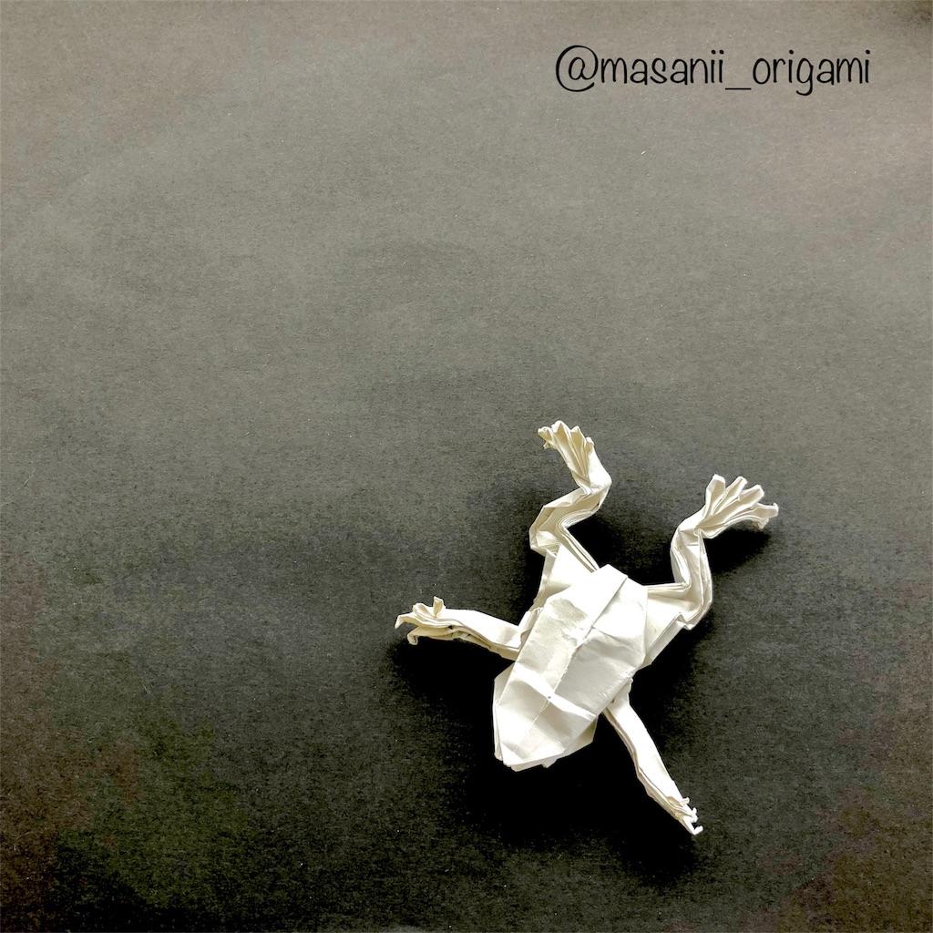 f:id:masanii_origami:20180318160908j:image