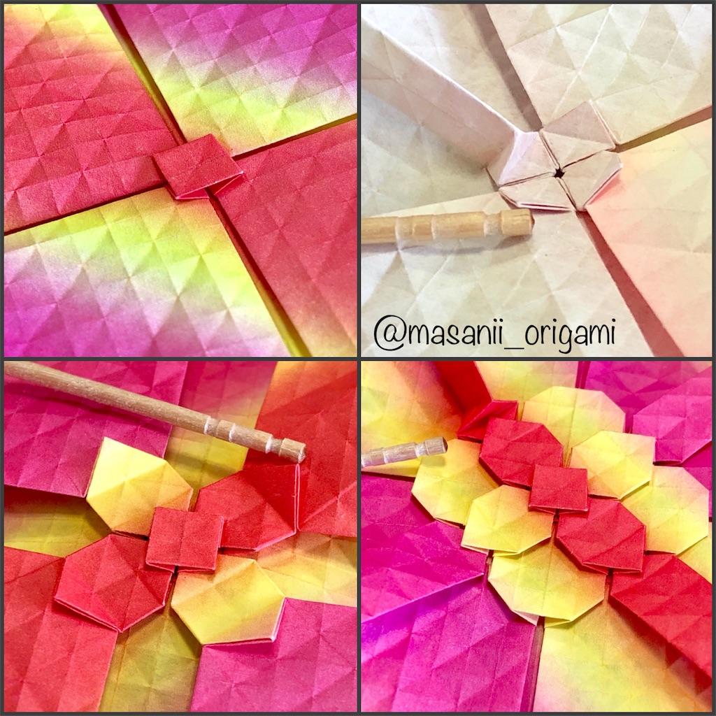 f:id:masanii_origami:20180319214749j:image