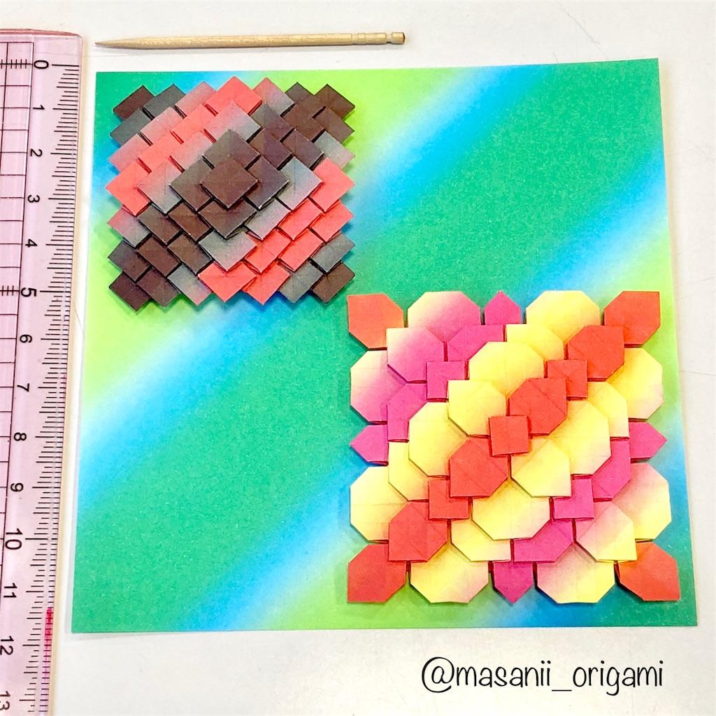f:id:masanii_origami:20180321173105j:image