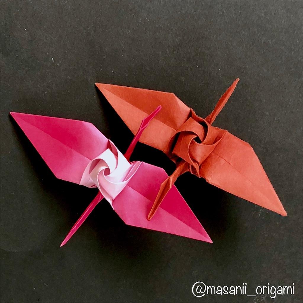 f:id:masanii_origami:20180324122343j:image
