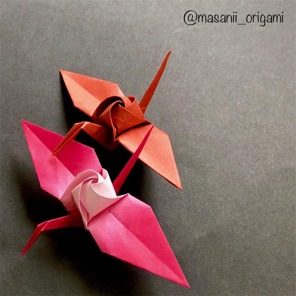 f:id:masanii_origami:20180324122358j:image