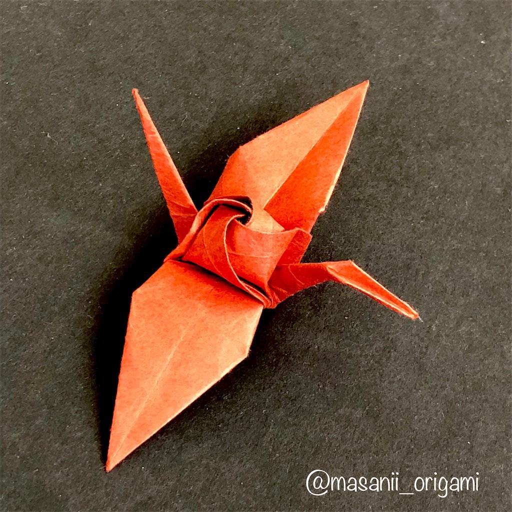 f:id:masanii_origami:20180324122411j:image
