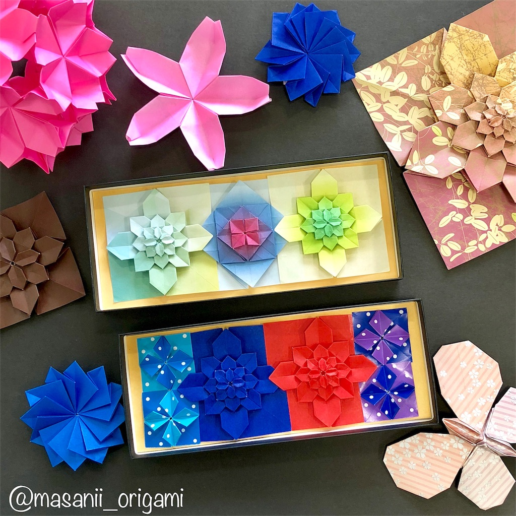 f:id:masanii_origami:20180325162057j:image