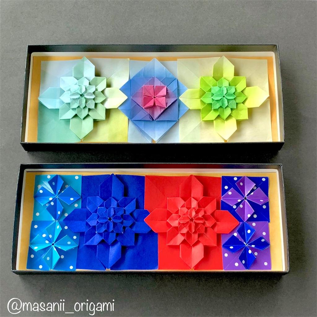 f:id:masanii_origami:20180325162122j:image