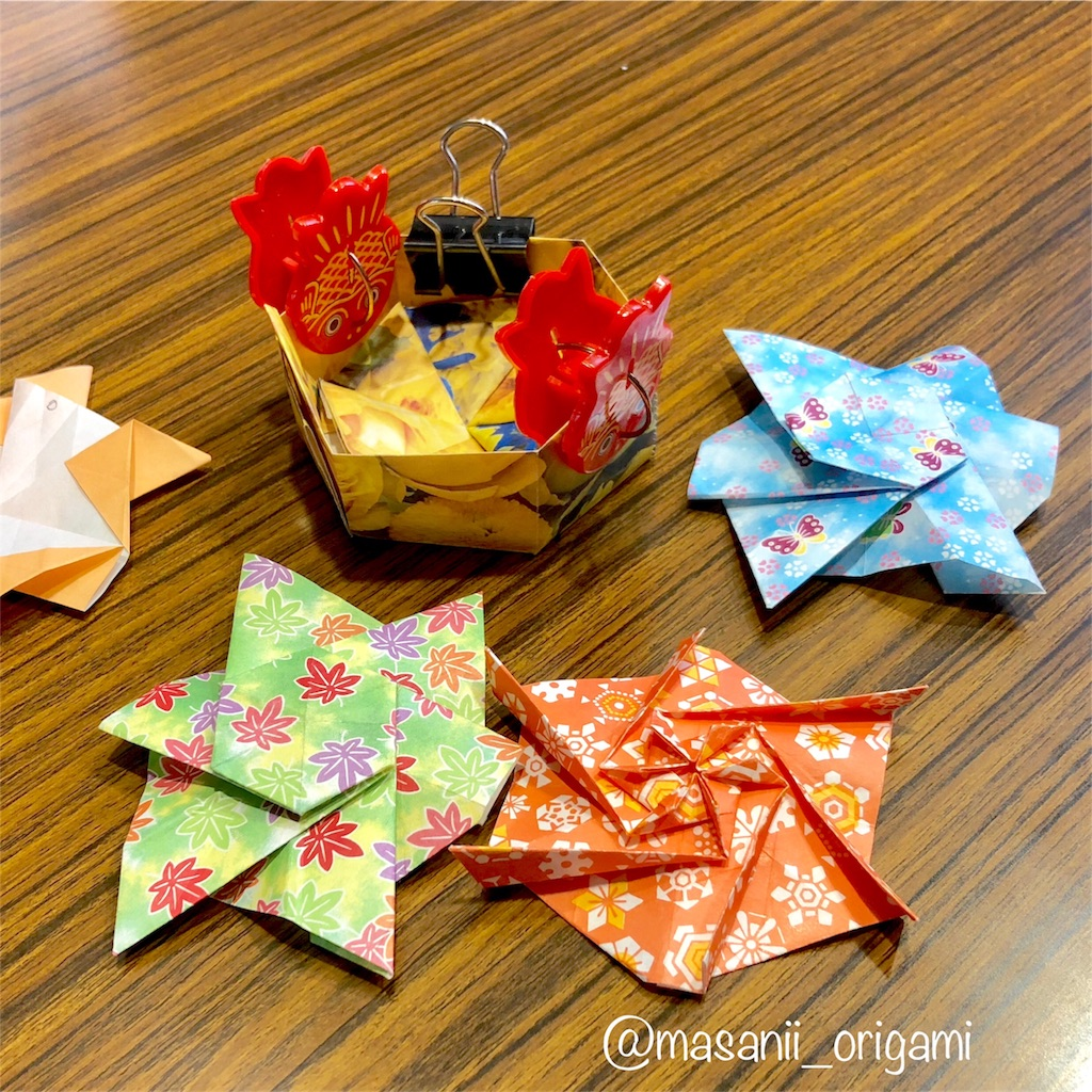 f:id:masanii_origami:20180327203636j:image