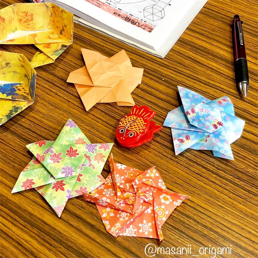 f:id:masanii_origami:20180327203653j:image