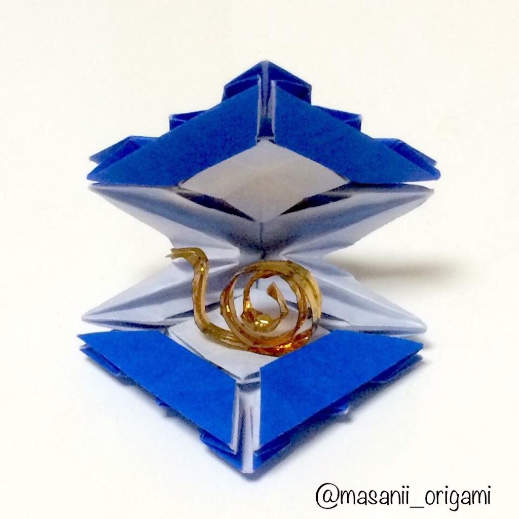f:id:masanii_origami:20180329232117j:image