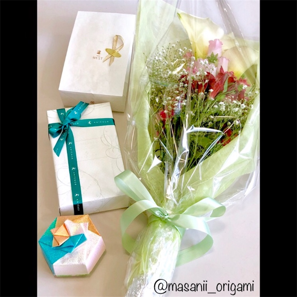f:id:masanii_origami:20180331232640j:image
