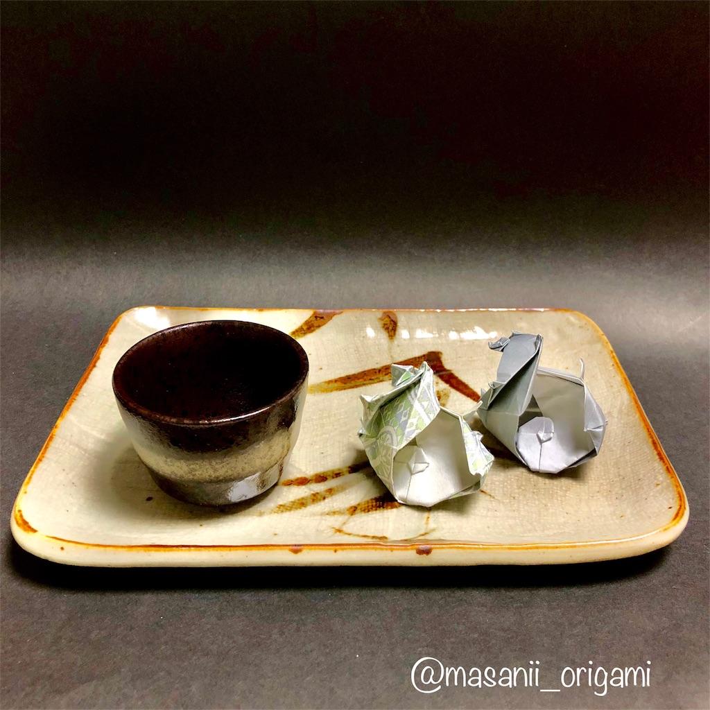 f:id:masanii_origami:20180412234136j:image