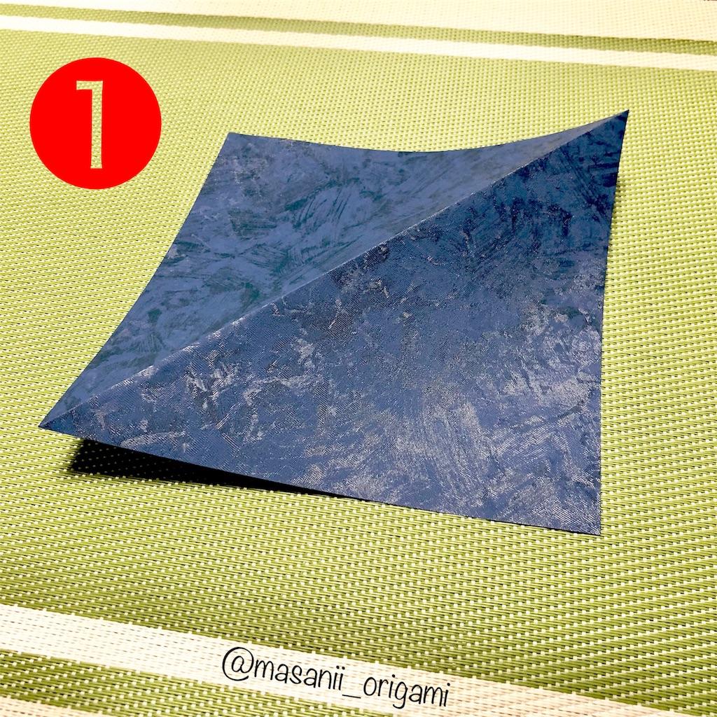 f:id:masanii_origami:20180421133157j:image