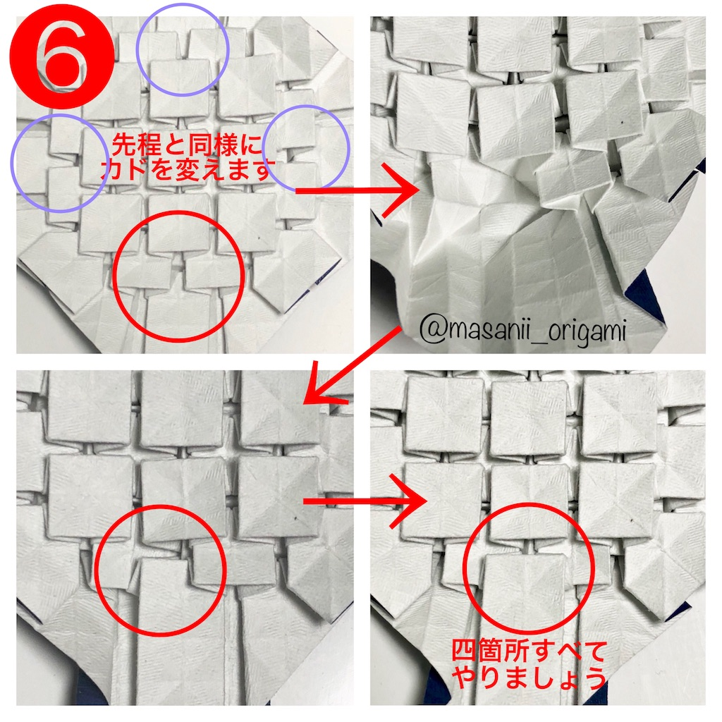 f:id:masanii_origami:20180421133237j:image