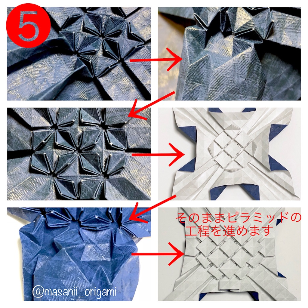 f:id:masanii_origami:20180421133249j:image