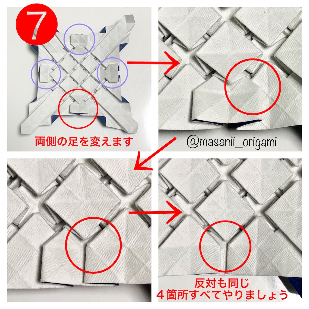 f:id:masanii_origami:20180421133258j:image