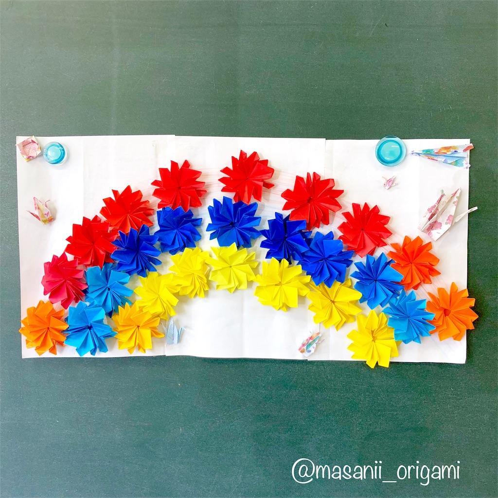 f:id:masanii_origami:20180423194328j:image