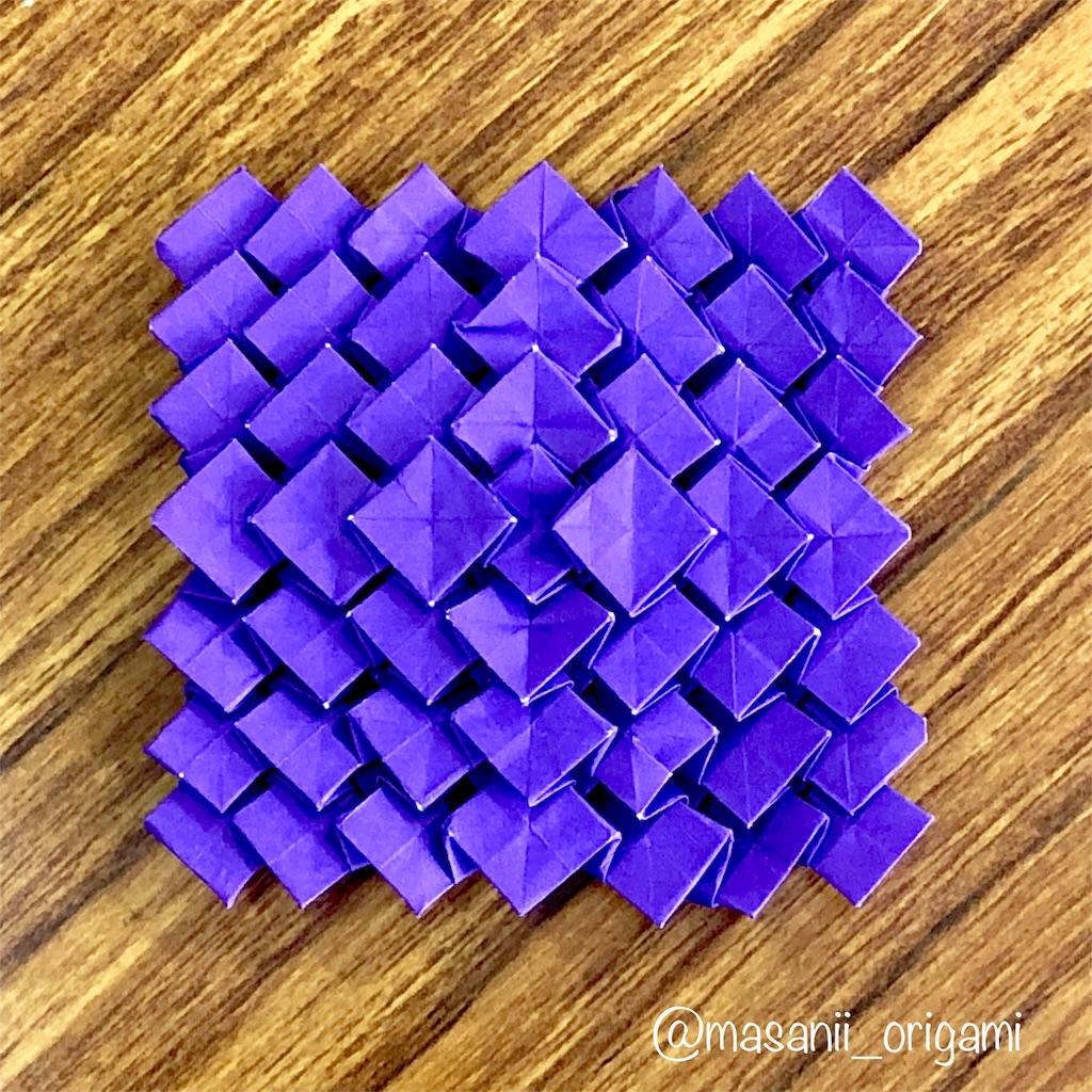 f:id:masanii_origami:20180425215217j:image