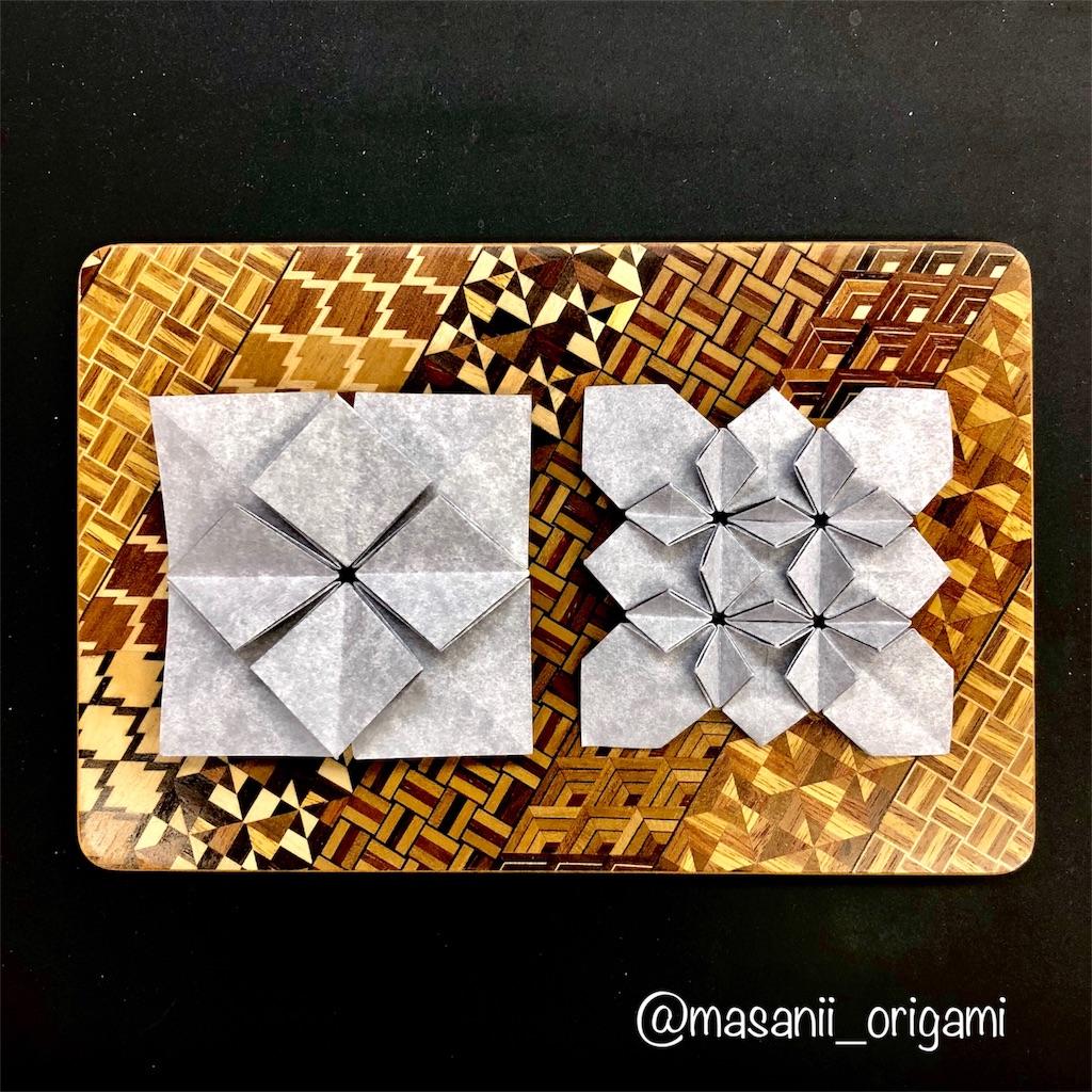 f:id:masanii_origami:20180428002147j:image