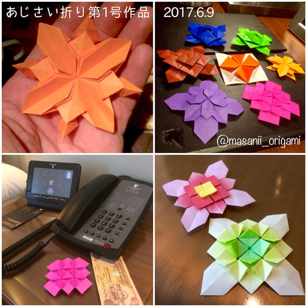 f:id:masanii_origami:20180428002203j:image