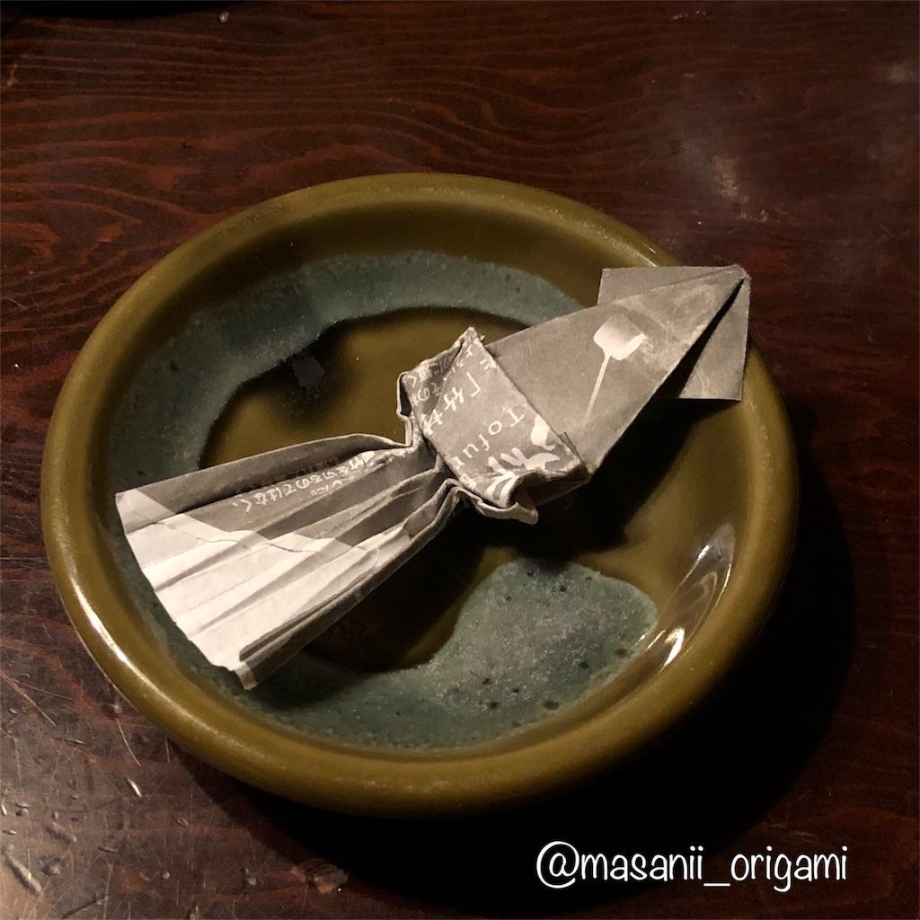 f:id:masanii_origami:20180429005930j:image