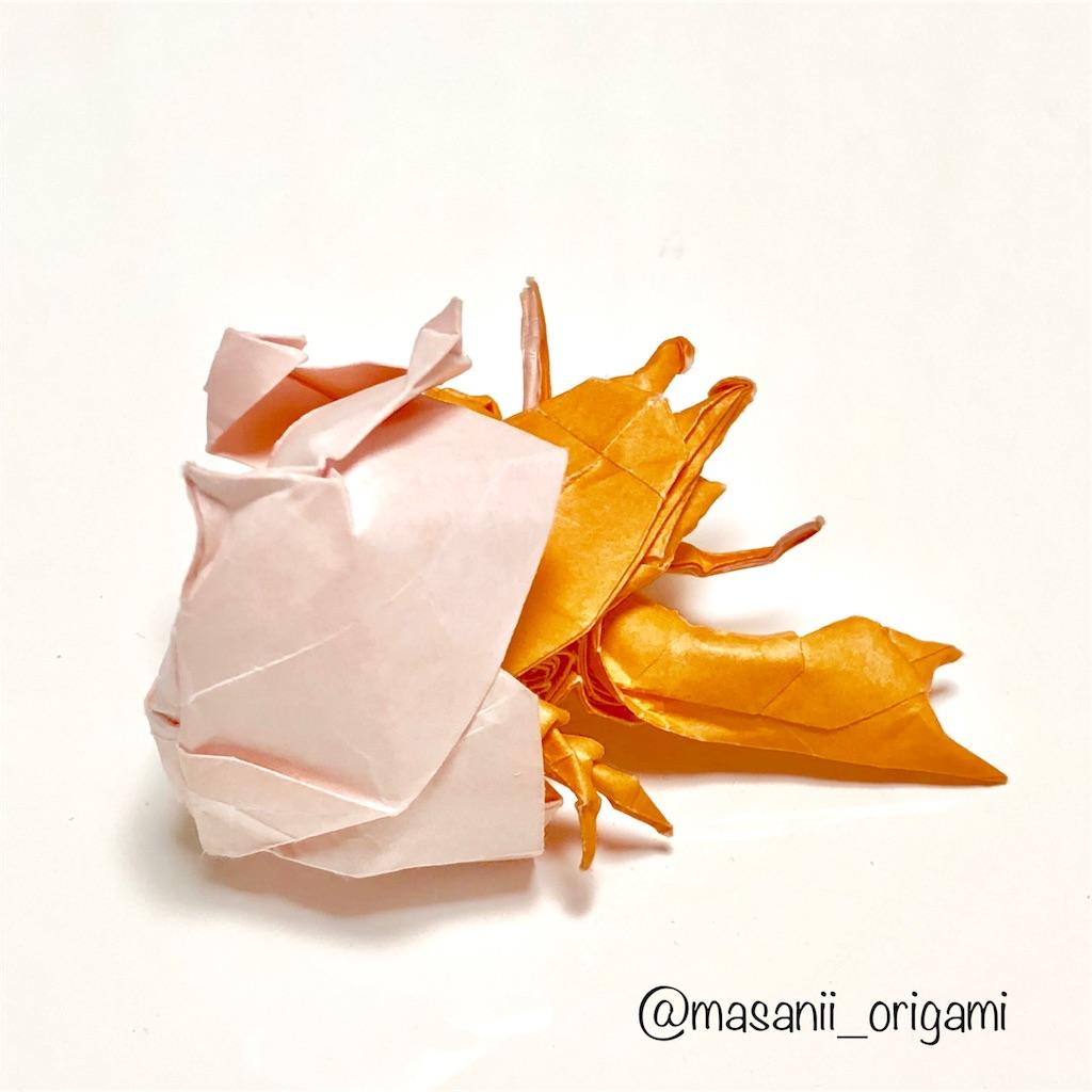 f:id:masanii_origami:20180429231340j:image