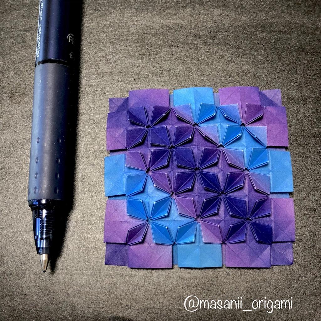 f:id:masanii_origami:20180430224139j:image