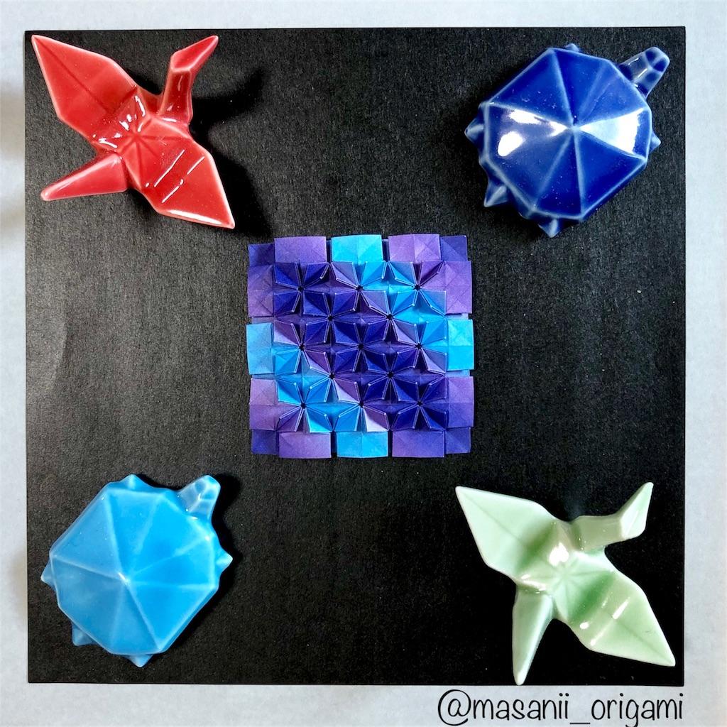 f:id:masanii_origami:20180430224155j:image