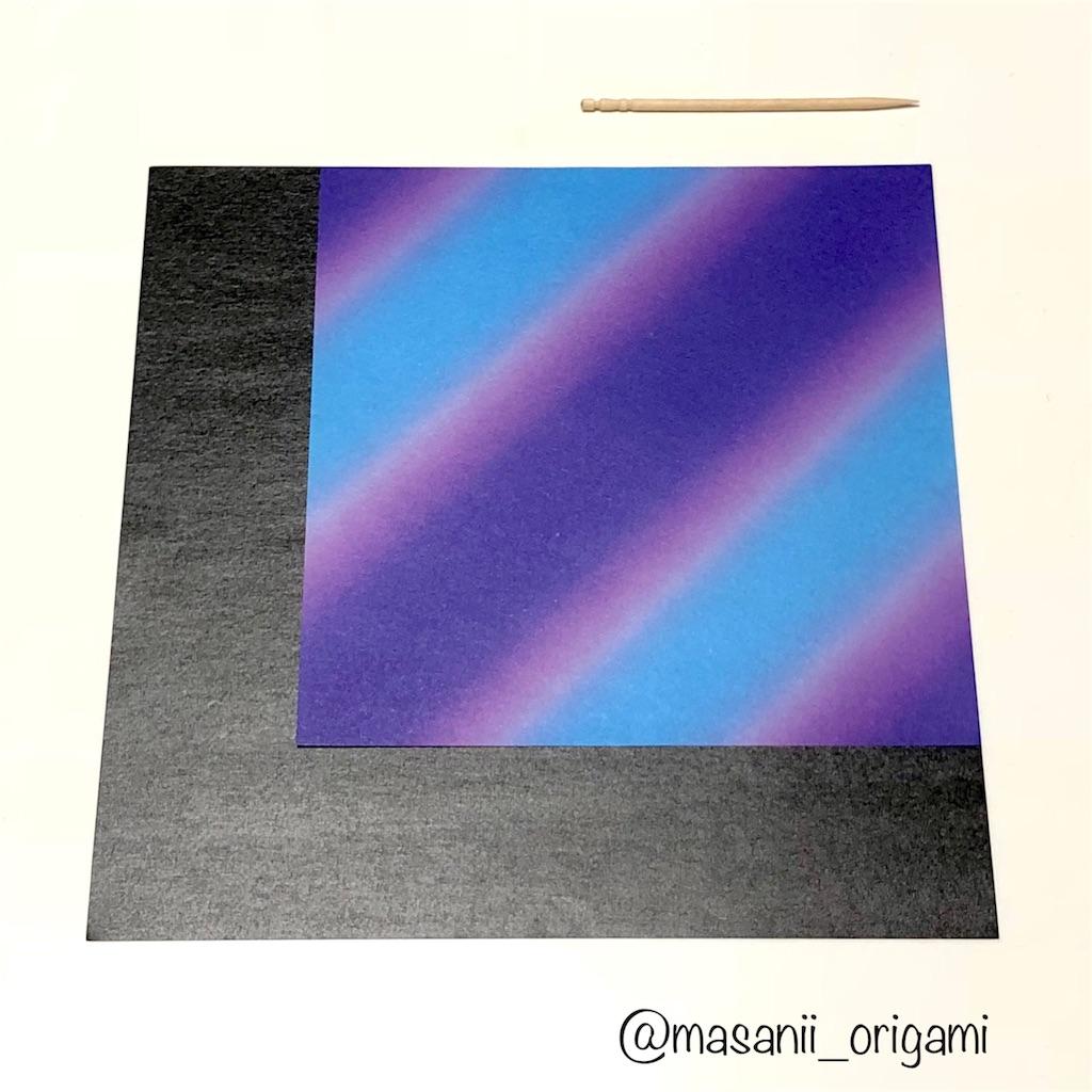 f:id:masanii_origami:20180430224211j:image