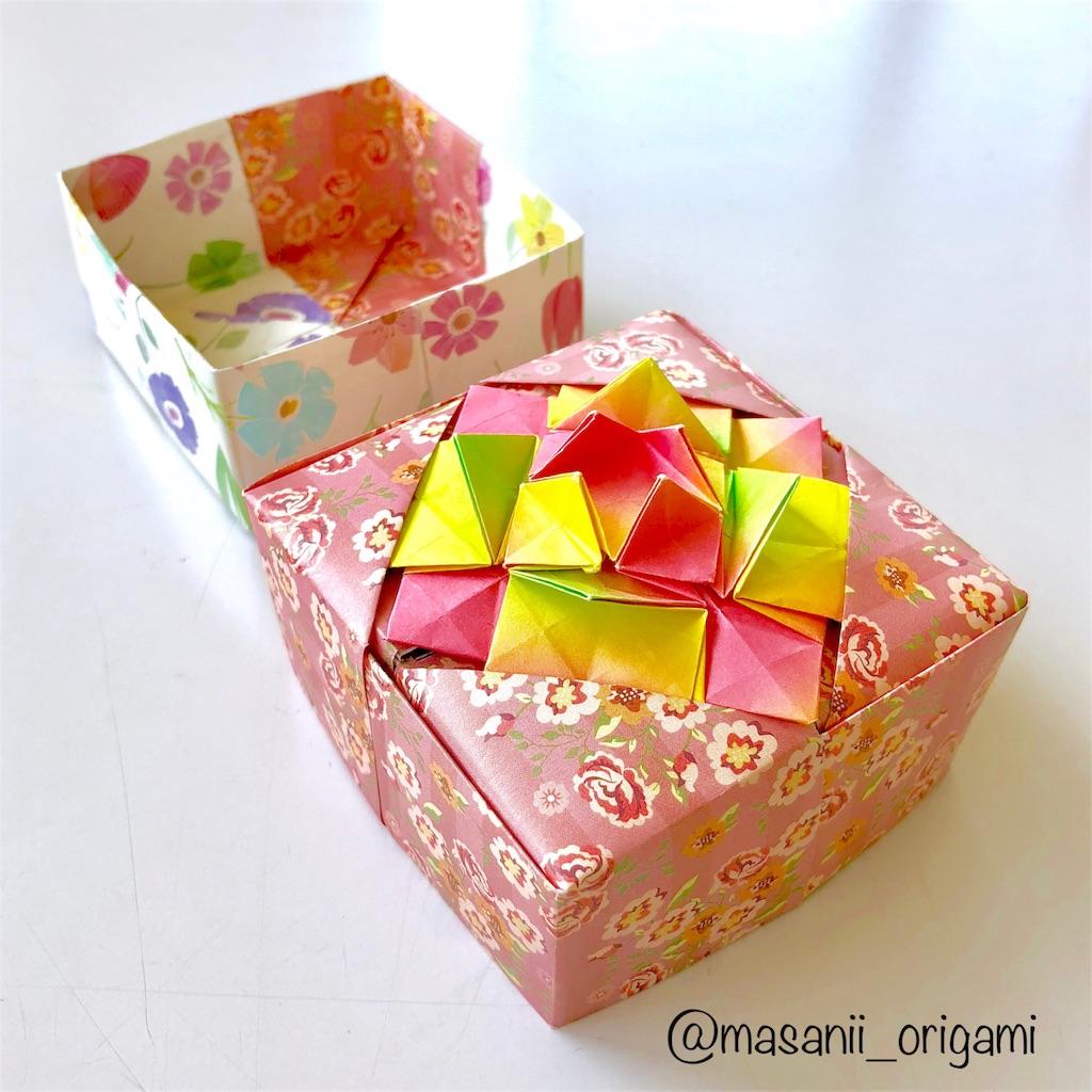 f:id:masanii_origami:20180502233402j:image