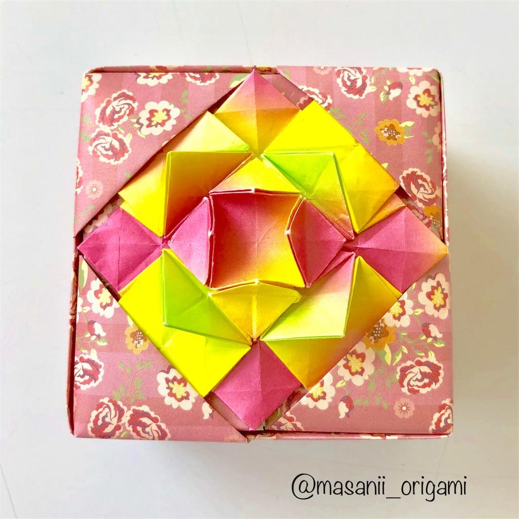 f:id:masanii_origami:20180502233427j:image