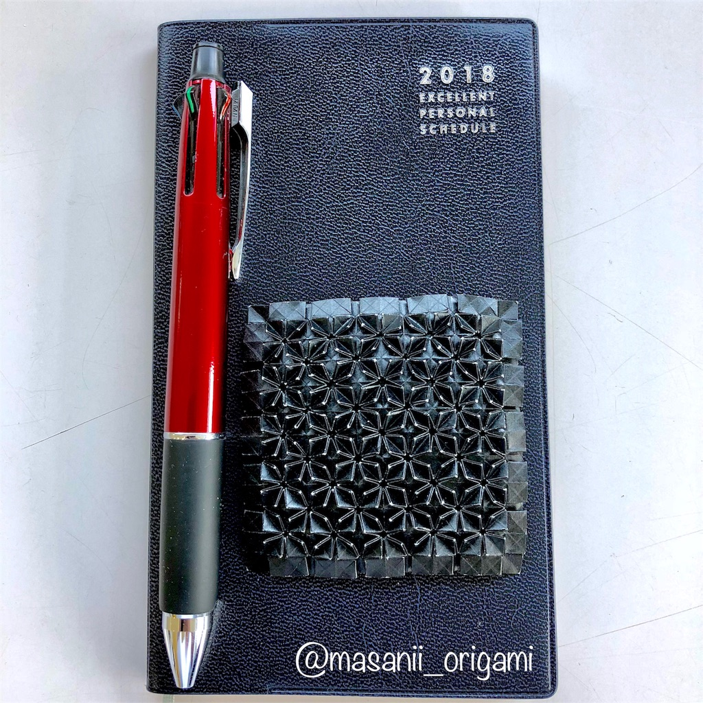 f:id:masanii_origami:20180504000145j:image