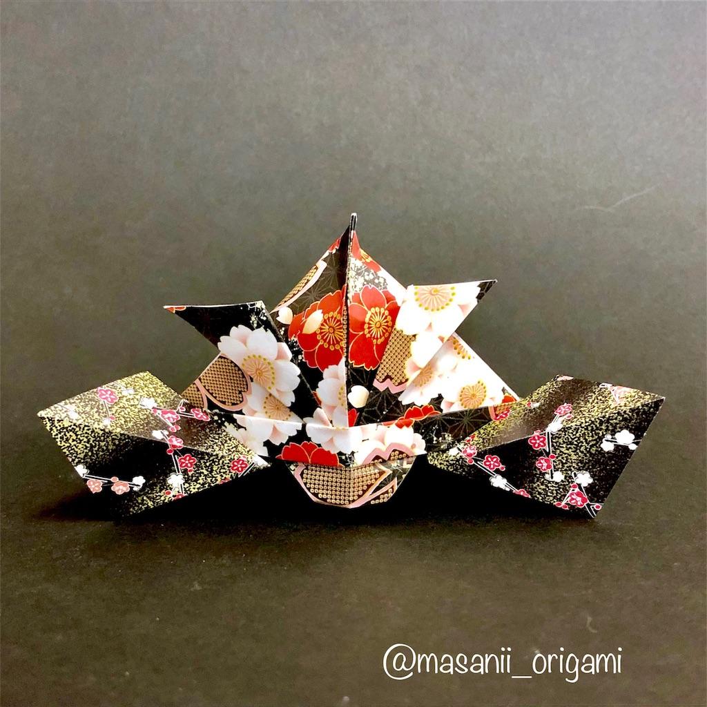 f:id:masanii_origami:20180506005048j:image