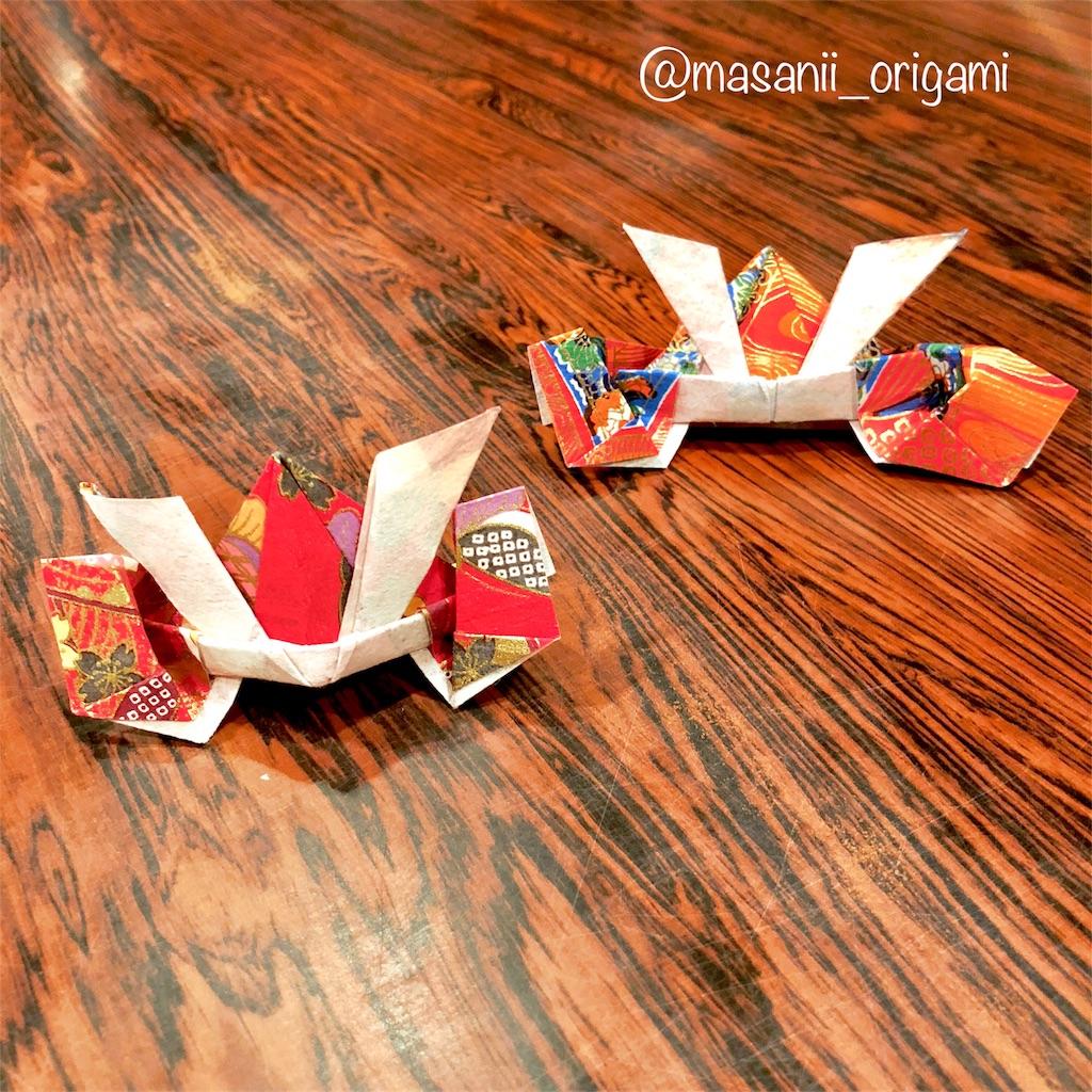 f:id:masanii_origami:20180506005120j:image