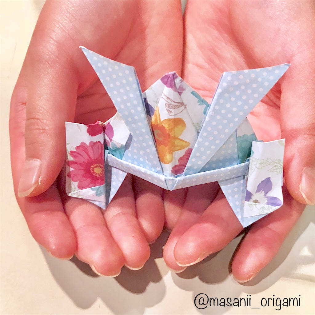 f:id:masanii_origami:20180506005129j:image