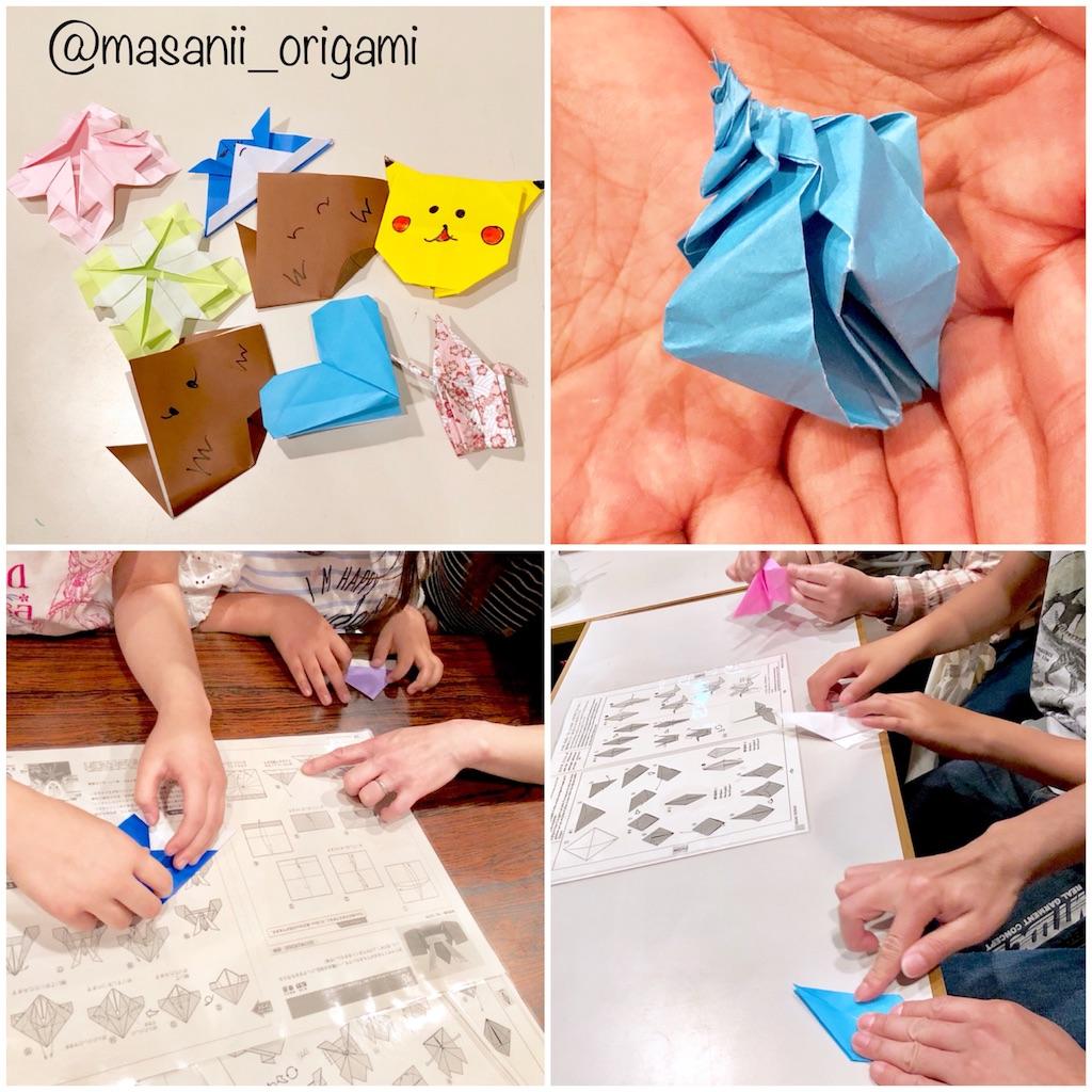 f:id:masanii_origami:20180506205332j:image