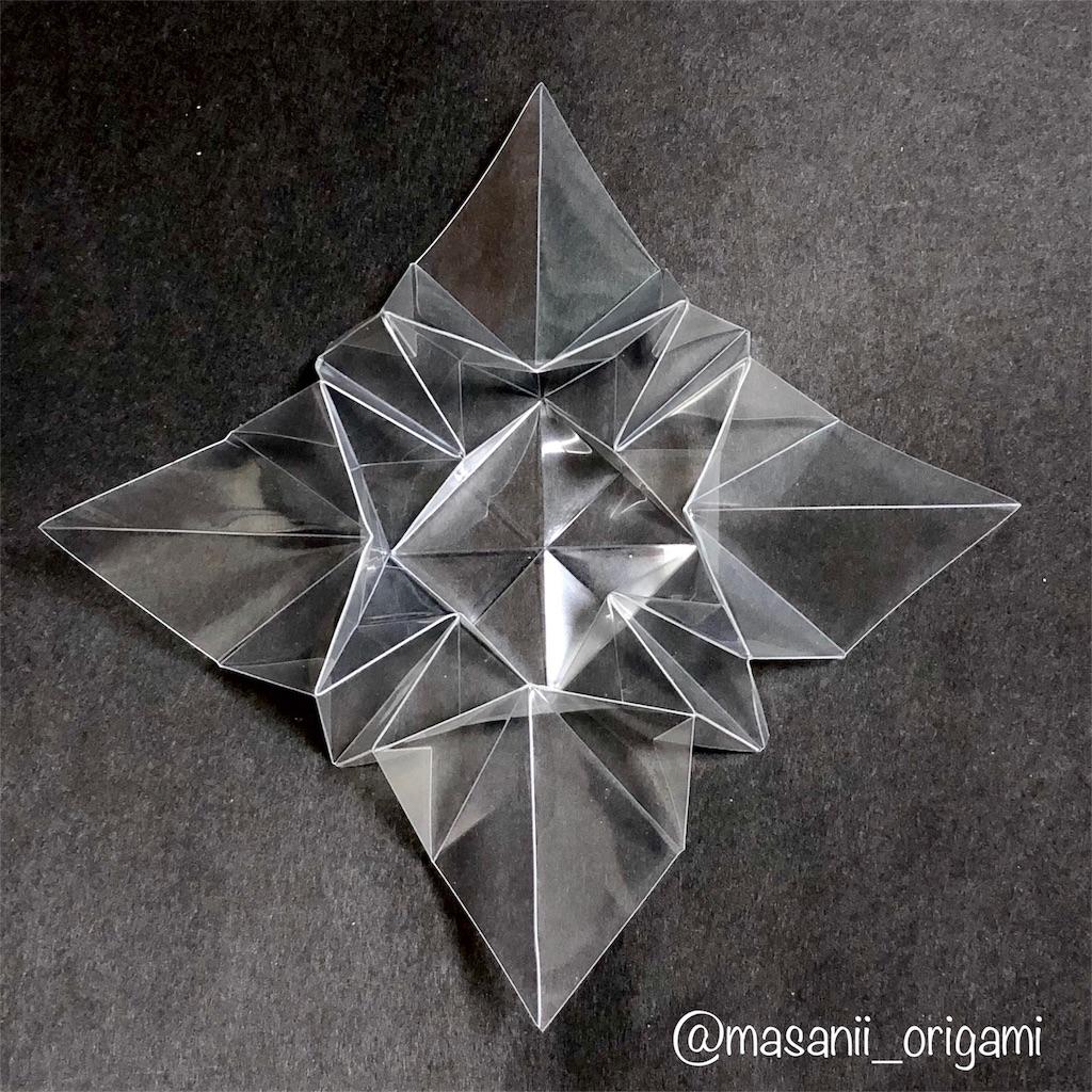 f:id:masanii_origami:20180510002936j:image