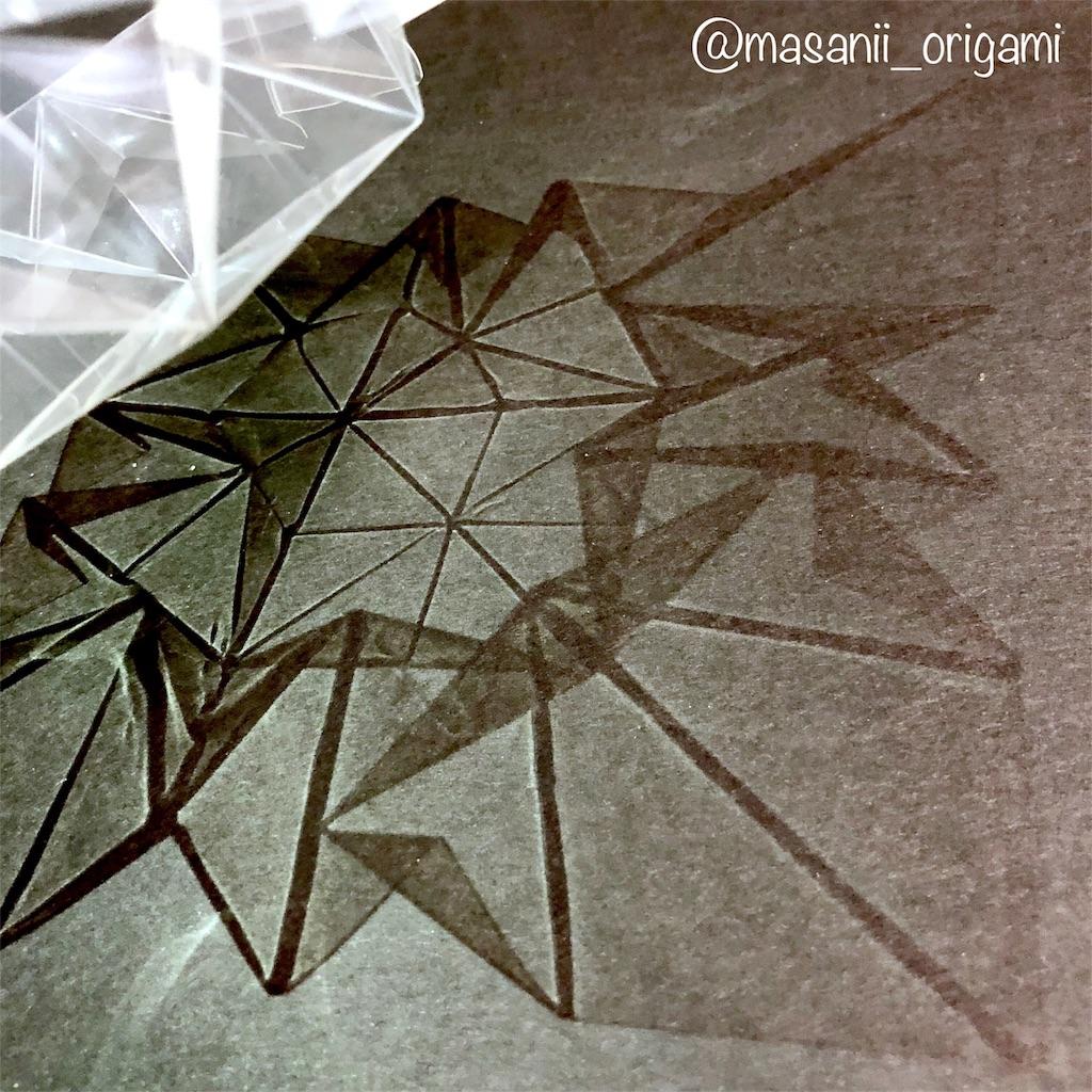 f:id:masanii_origami:20180510002953j:image