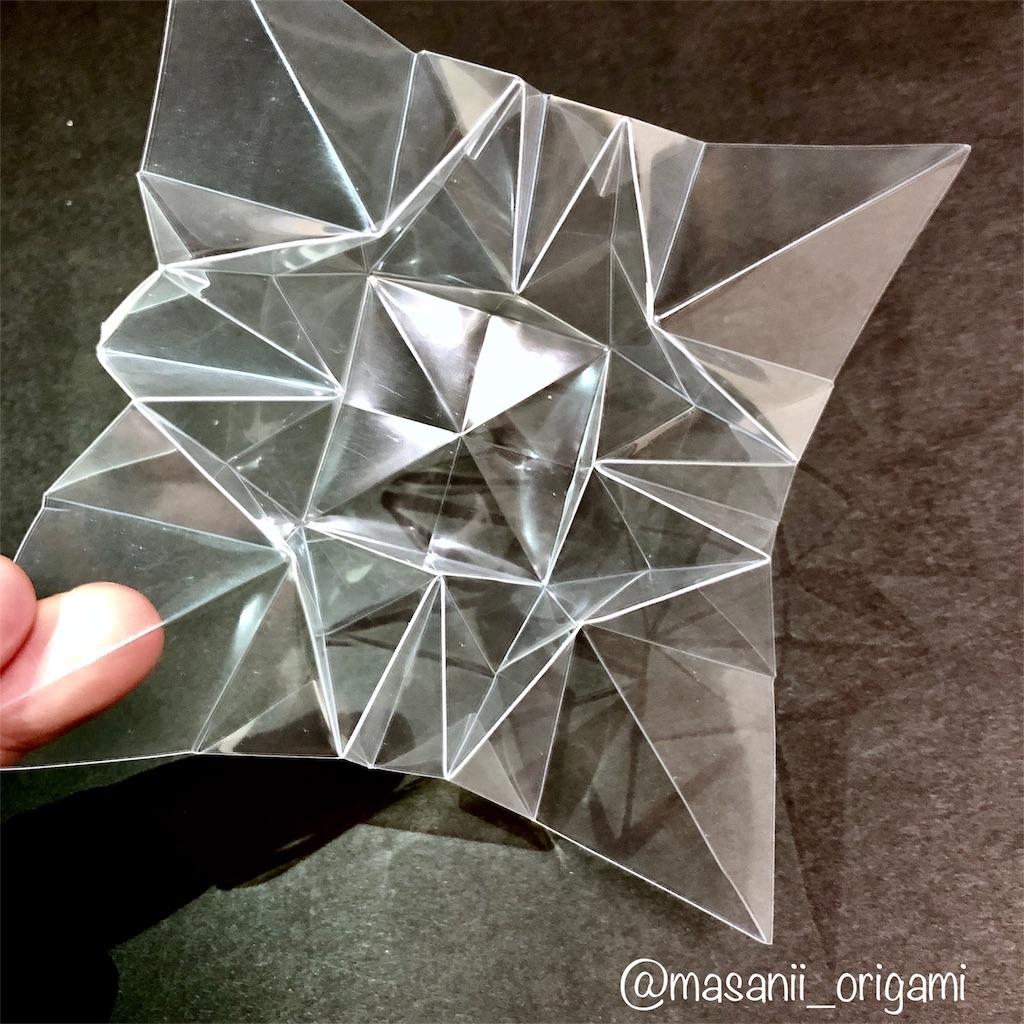 f:id:masanii_origami:20180510003016j:image